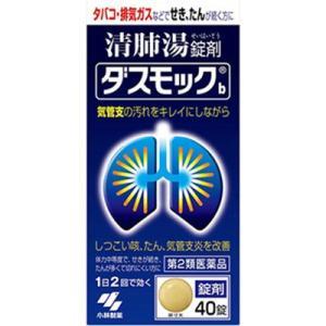 小林製薬 ダスモックb 清肺湯錠剤 40錠 (第2類医薬品)|starmall