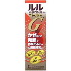 ルル 滋養内服液ゴールド 30mL (医薬部外品) / 第一三共ヘルスケア ルル|starmall