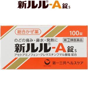 第一三共ヘルスケア 新ルルA錠s 100錠 (指定第2類医薬品)|starmall