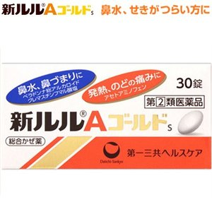 第一三共ヘルスケア 新ルルAゴールドs 30錠 (指定第2類医薬品)|starmall
