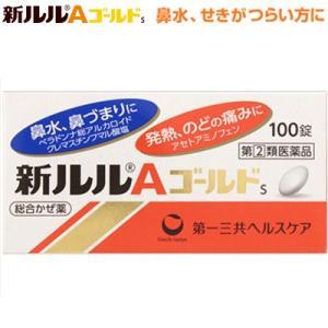 第一三共ヘルスケア 新ルルAゴールドs 100錠 (指定第2類医薬品)|starmall