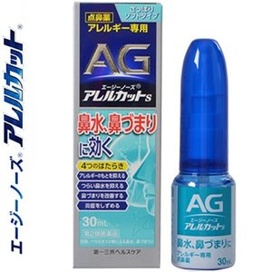 第一三共ヘルスケア エージーノーズ アレルカットS 30mL (第2類医薬品)|starmall