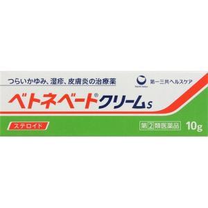 【指定第2類医薬品】第一三共ヘルスケア ベトネベートクリームS 10g