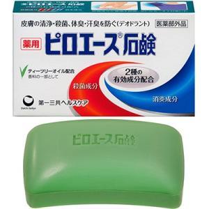 ピロエース石鹸 70g (医薬部外品) / 第一三共ヘルスケア|starmall