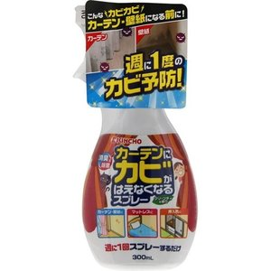 カーテンにカビがはえなくなるスプレー 300mL / 大日本除虫菊