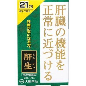 大鵬薬品工業 肝生 21包 (第2類医薬品)|starmall