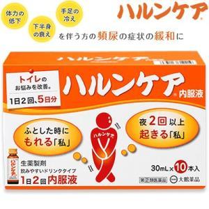 大鵬薬品工業 ハルンケア内服液 30mL×10本 (指定第2類医薬品)|starmall