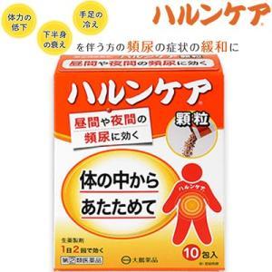 大鵬薬品工業 ハルンケア顆粒 2.5g×10包 (指定第2類医薬品)|starmall