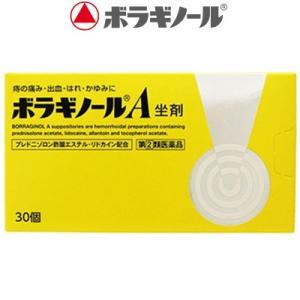 武田薬品工業 ボラギノールA 坐剤 30個 (指定第2類医薬品)|starmall