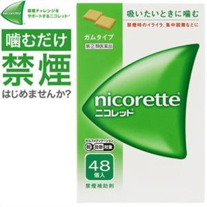 武田薬品工業 ニコレット 48個 (指定第2類医薬品)|starmall
