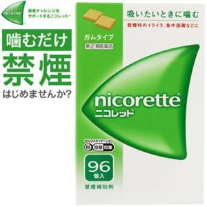 武田薬品工業 ニコレット 96個 (指定第2類医薬品)|starmall