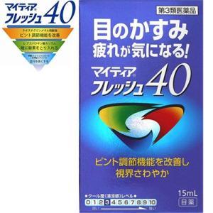 武田薬品工業 マイティア フレッシュ40 15mL (第3類医薬品)|starmall