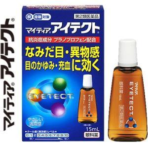 武田薬品工業 マイティア アイテクト 15mL (第2類医薬品)|starmall