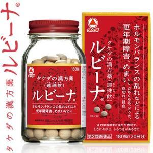 武田薬品工業 ルビーナ 180錠 (第2類医薬品)|starmall