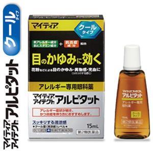 武田薬品工業 マイティア アイテクトアルピタット クールタイプ 15mL (第2類医薬品)|starmall