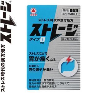 武田薬品工業 ストレージタイプI 6包 (第2類医薬品)|starmall