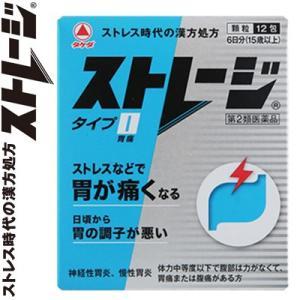 武田薬品工業 ストレージタイプI 12包 (第2類医薬品)|starmall