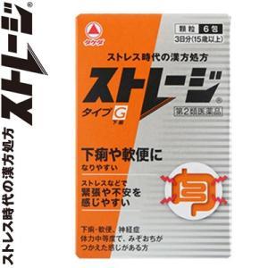 武田薬品工業 ストレージタイプG 6包 (第2類医薬品)|starmall