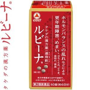 武田薬品工業 ルビーナ 60錠 (第2類医薬品)|starmall