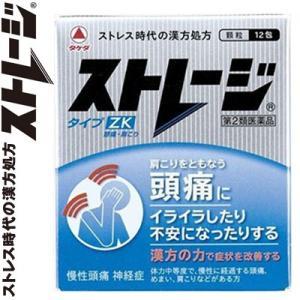 武田薬品工業 ストレージ タイプZK 12包 (第2類医薬品)|starmall