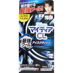 武田薬品工業 NEWマイティアCL アイスクラッシュ 15mL (第3類医薬品)|starmall