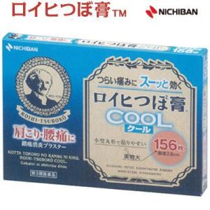 ニチバン ロイヒつぼ膏 クール 156枚 (第3類医薬品)|starmall