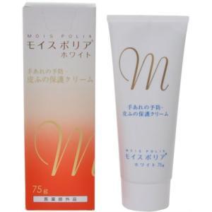モイスポリア ホワイト 75g (医薬部外品) / 日本ケミファ starmall
