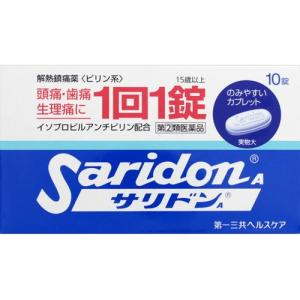 第一三共ヘルスケア サリドンA 10錠 (指定第2類医薬品)|starmall