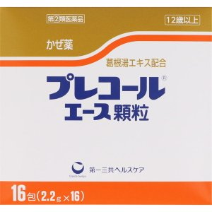 第一三共ヘルスケア プレコールエース顆粒 16包 (指定第2類医薬品)|starmall