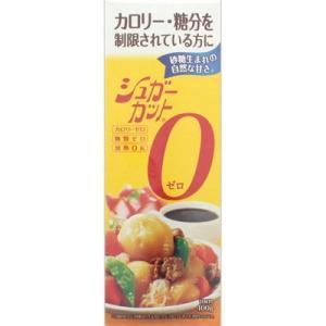 シュガーカットゼロ 400g / 浅田飴