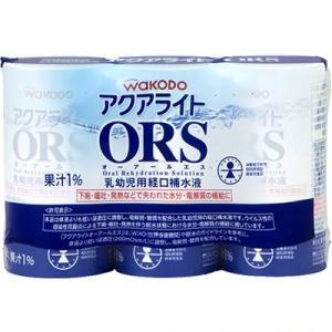 アクアライト ORS 乳幼児用イオン飲料 125mL×3(アサヒグループ食品 アクアライト) ※ベビ...
