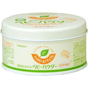 シッカロールナチュラル 120g(医薬部外品)(アサヒグループ食品) ※ベビー/スキンケア/ベビーパ...