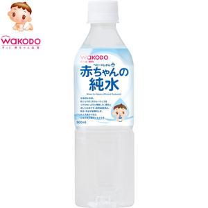 アサヒグループ食品 ベビーのじかん 赤ちゃんの純水 500M...