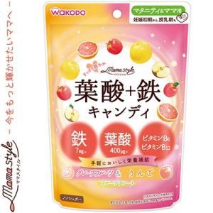 ママスタイル 葉酸+鉄キャンディ 78g(アサヒグループ食品 ママスタイル) ※ママサプリ/マタニテ...