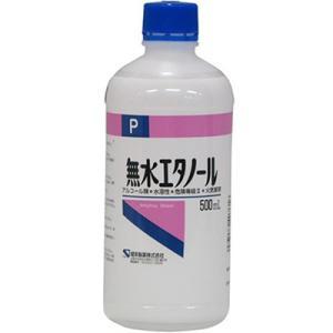 無水エタノール 500mL(健栄製薬) ※殺菌消毒/ウイルス/花粉/除菌/消毒用アルコール/インフル...