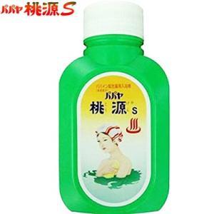 パパヤ桃源S 700g (医薬部外品) / 五洲薬品|starmall