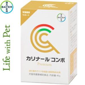 カリナール コンボ 健康補助食品 (犬猫用) 40g *バイエル薬品  商品説明 「リン吸着」「プレ...