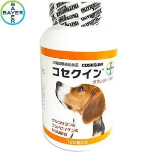 バイエル薬品 コセクイン 犬用 120粒 starmall