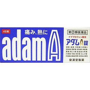 皇漢堂製薬 アダムA錠 48錠 (指定第2類医薬品)|starmall