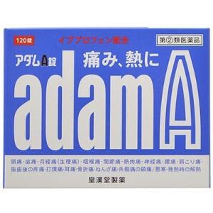 皇漢堂製薬 アダムA錠 120錠 (指定第2類医薬品)|starmall