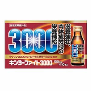 キンヨーファイト3000 100mL×50 (医薬部外品) / 金陽製薬|starmall