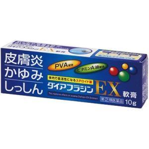 ダイアフラジンEX軟膏 皮膚炎/かゆみ/しっしん 10g ( 指定第2類医薬品 富山めぐみ製薬 )|starmall