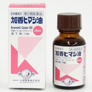 小堺製薬 日本薬局方 加香ヒマシ油 20mL (第2類医薬品)|starmall