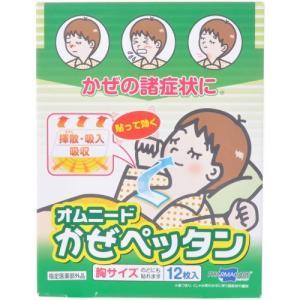 オムニードかぜペッタン 胸サイズ 鼻ケア用 12枚 (医薬部外品) / テイコクファルマケア starmall