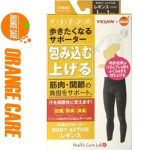 歩きたくなるサポーター ボディアクティブ レギンス 女性用 Lサイズ 1枚 / オレンジケア 歩きたくなるサポーター starmall