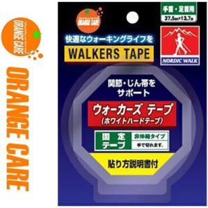オレンジケア オレンジケア ウォーカーズテープ ホワイトハードテープ 手首・足首用(3.75cm×1370cm) 1巻