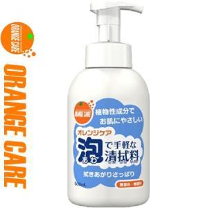 オレンジケア 泡で手軽な清拭料 500mL / オレンジケア|starmall