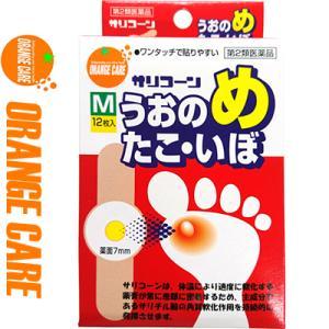 オレンジケアプロダクツ サリコーン 魚の目たこ・いぼ Mサイズ 12枚 (第2類医薬品)|starmall