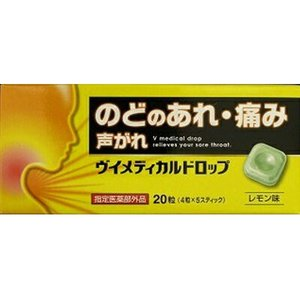 Vメディカルドロップ レモン味 20粒 (医薬部外品) / リブ・ラボラトリーズ starmall