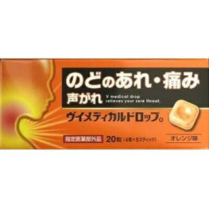 Vメディカルドロップ オレンジ味 20粒 (医薬部外品) / リブ・ラボラトリーズ starmall